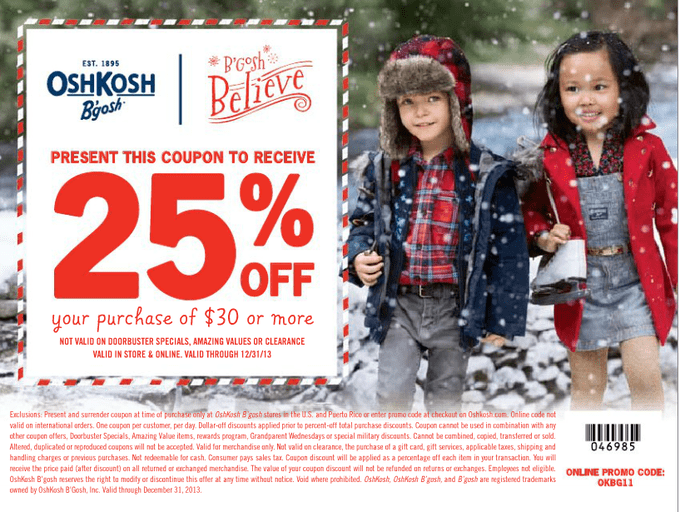 coupon for anyone to use. :)