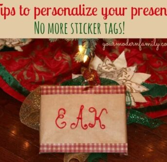 How to embroider presents